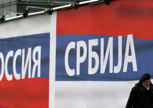 塞爾維亞駐俄大使:賽不加入對俄制裁並且該政治手段陳舊
