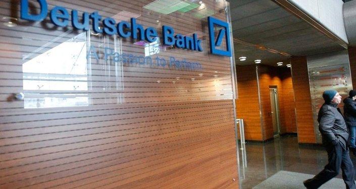 德意志银行与中国国家开发银行同意支持总额30亿美元的项目