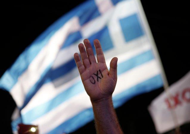 希臘為歐元集團帶去新協議草案
