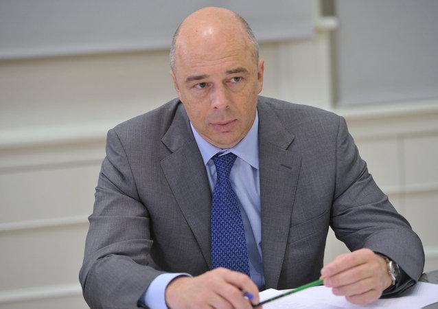 俄財政部長:俄聯邦2018年預算盈餘為GDP的2.5%