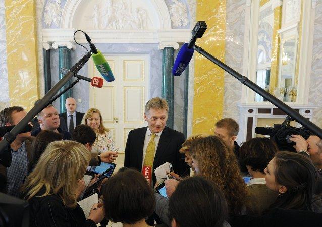 俄總統新聞秘書:已初步確定普京將與盧森堡總理舉行會晤