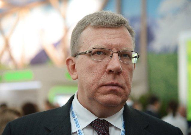 前财长库德林已同意担任俄审计署署长