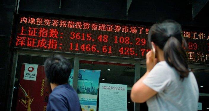 《金融时报》警告:中国即将发生金融危机