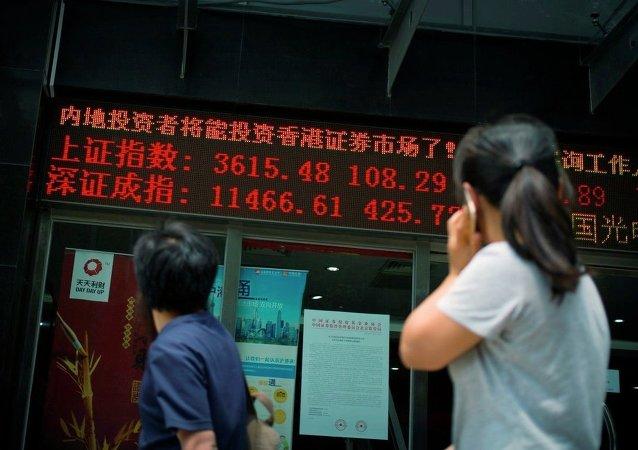 中国央行:2015年中国股票市场主要指数总体上涨