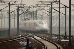俄铁和中铁商定开展全面战略合作