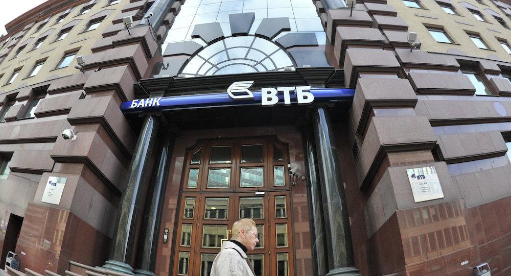 俄外贸银行与阿里巴巴正就成立合资企业谈判