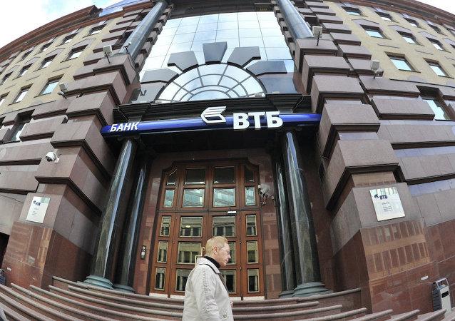 俄外貿銀行將採用中國電子簽約平台為中俄企業提供註冊服務