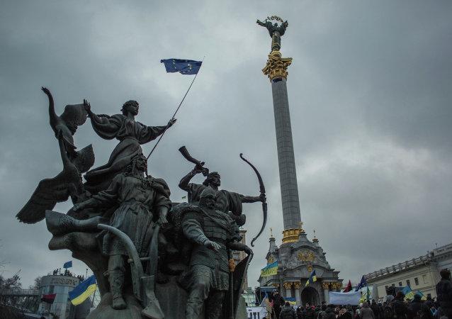 """俄外长:基辅""""转移对明斯克协议关注""""的企图令人无法接受"""