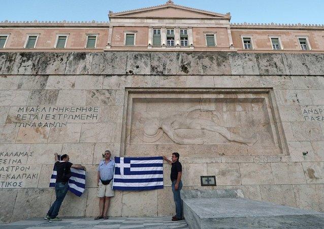 希腊经济部秘书长辞职
