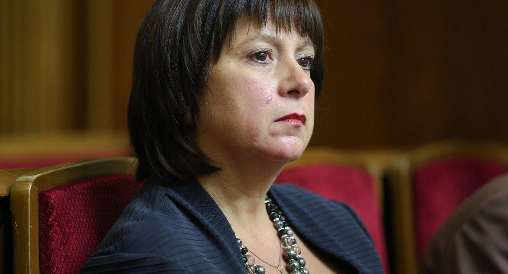 乌克兰财长娜塔丽娅·亚列西科