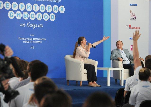 普京在弗拉基米尔州与青年教育论坛的与会者会面