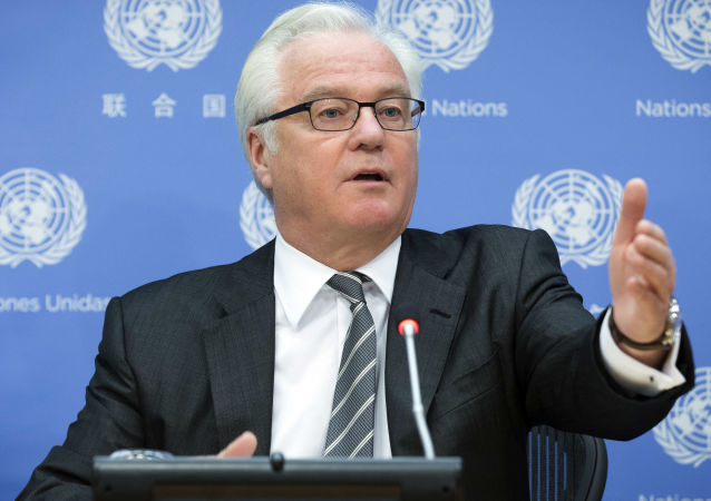 俄外长将在9月27日的联合国大会上发表讲话