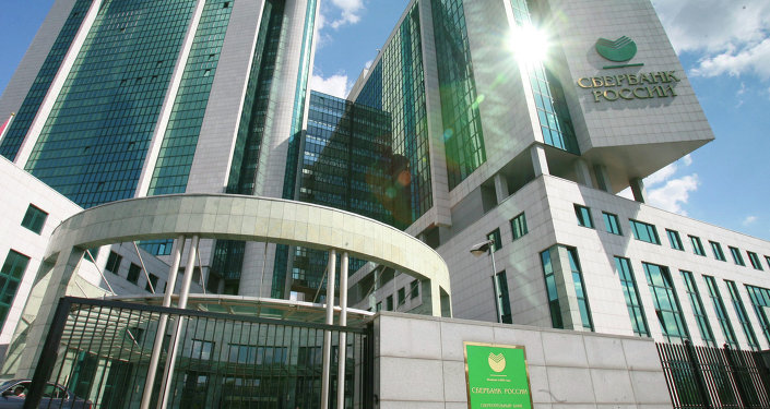 俄罗斯联邦储蓄银行