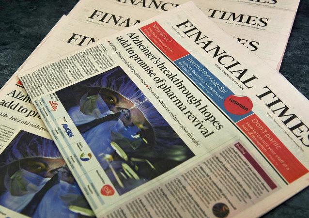 《金融时报》