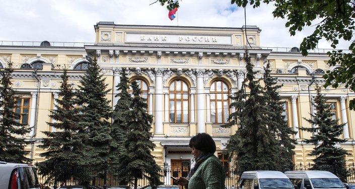 俄央行記錄到加密病毒網絡攻擊