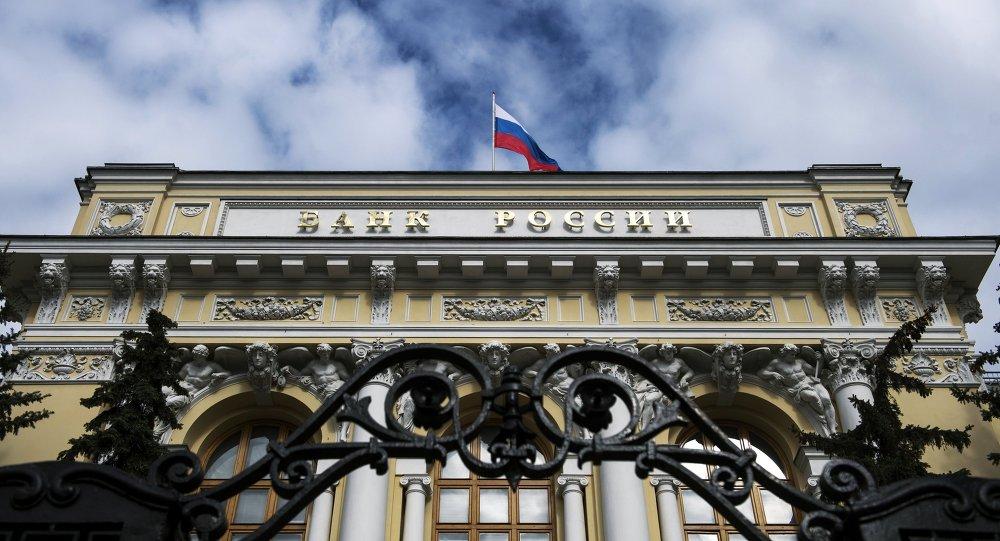 俄央行:今年1月至7月俄罗斯资金净流出大幅增长