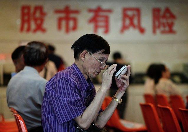 上海证卷交易所 资料