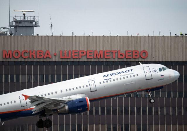 莫斯科舍列梅捷沃机场