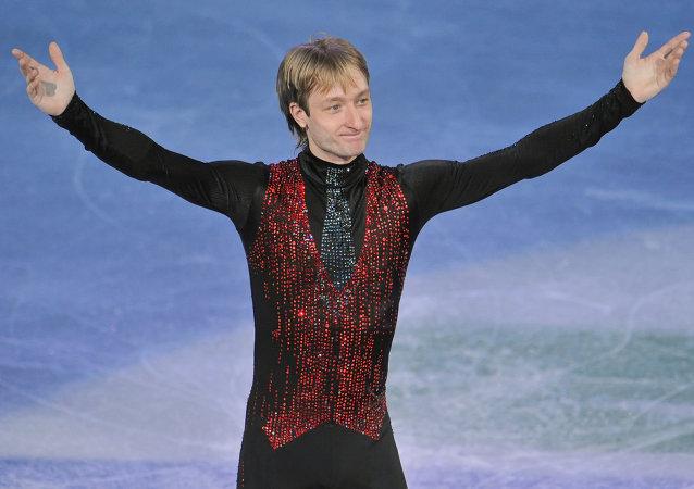 花樣滑冰兩次奧運冠軍葉甫根尼·普柳申科