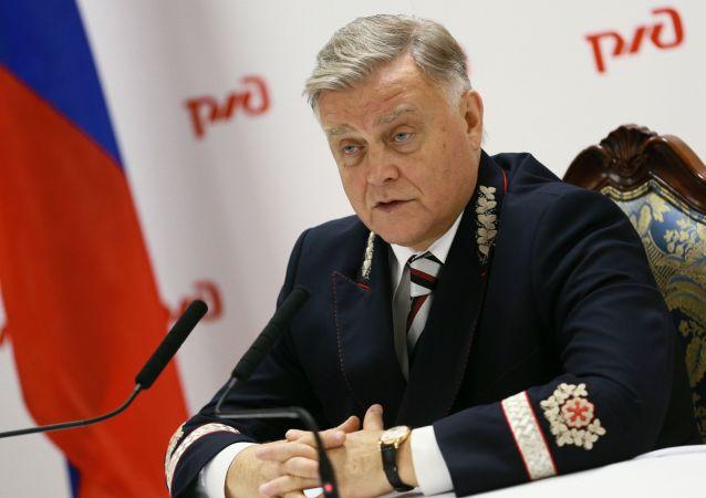 亞庫寧:俄鐵擬從歐亞貿易中獲得70億美元的收益