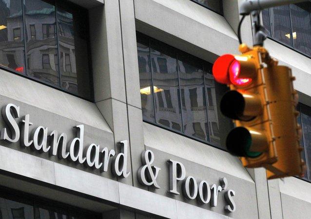 标准普尔上调俄一系列大型国企评级