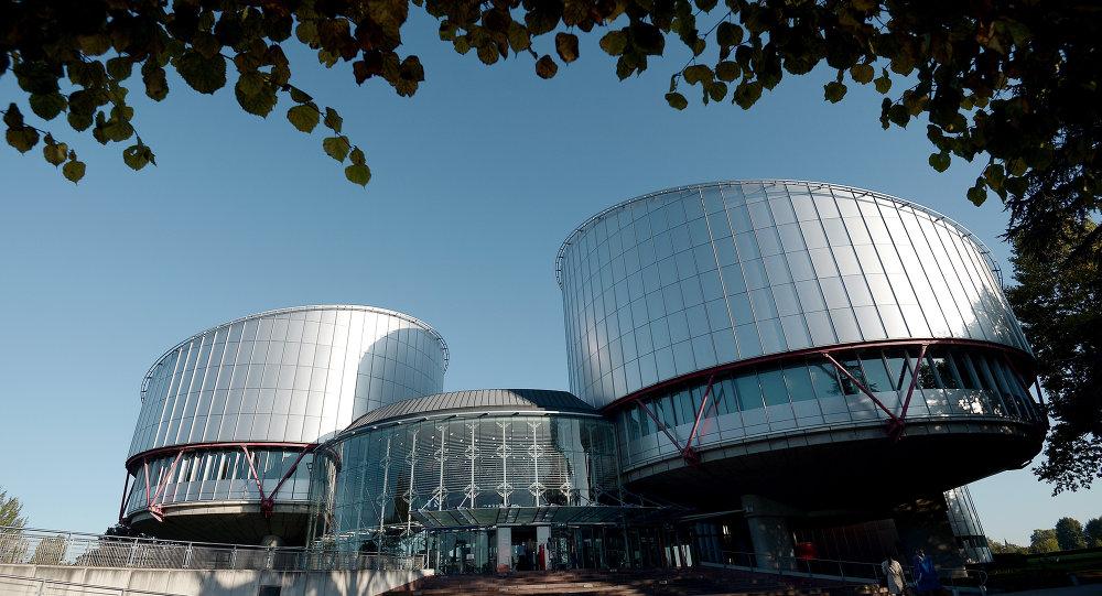 欧洲人权法院要求罗马尼亚赔偿美中情局秘密监狱囚犯10万欧元