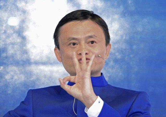 为昔日友谊,马云向澳大利亚大学捐赠2000万美元
