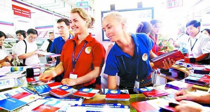 第二十五屆北京圖博會俄羅斯展台將舉辦一系列活動