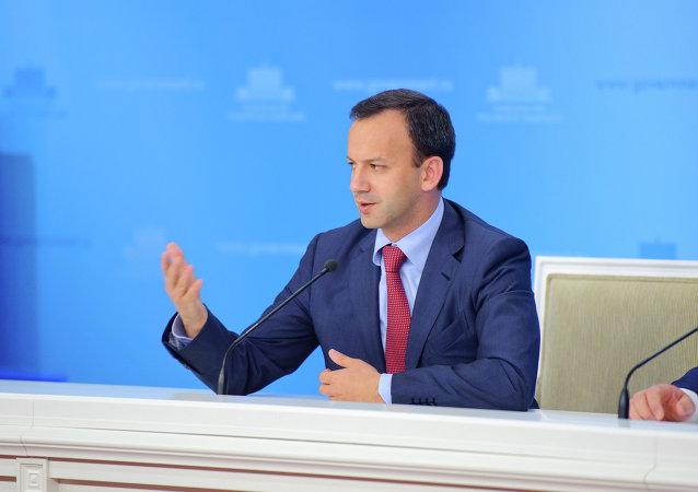 俄羅斯副總理阿爾卡季∙德沃爾科維奇