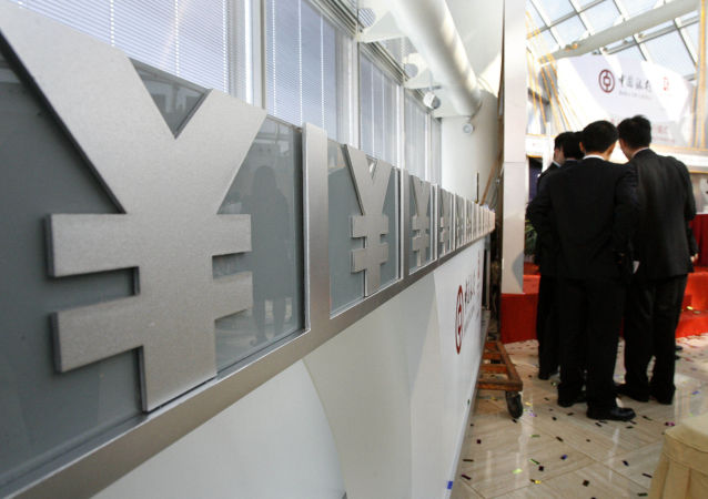 美财长警告中国不要尝试搞人民币竞争性贬值