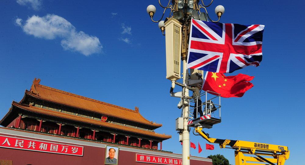 中英经济财金对话举行 达成69项互利共赢成果