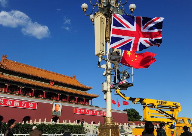 环球时报:如英国选择与美国而非中国联盟 或失领先大国地位