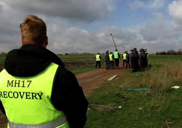 马航MH17坠机事件