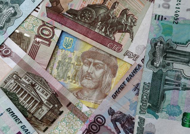 顿涅茨克收支中俄罗斯卢布比例为90%