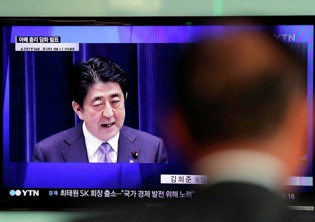 日本首相再次为该国在二战中的行为表示道歉