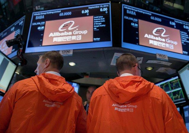 美国索罗斯基金大幅减持阿里巴巴的股份