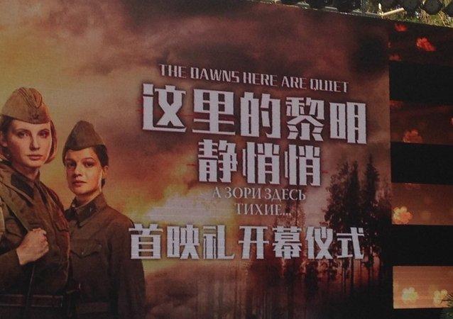 《这里的黎明静悄悄》导演称该片非翻拍而是独立作品