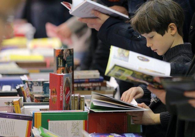 俄罗斯将在北京国际图书博览会展示新版汉学书