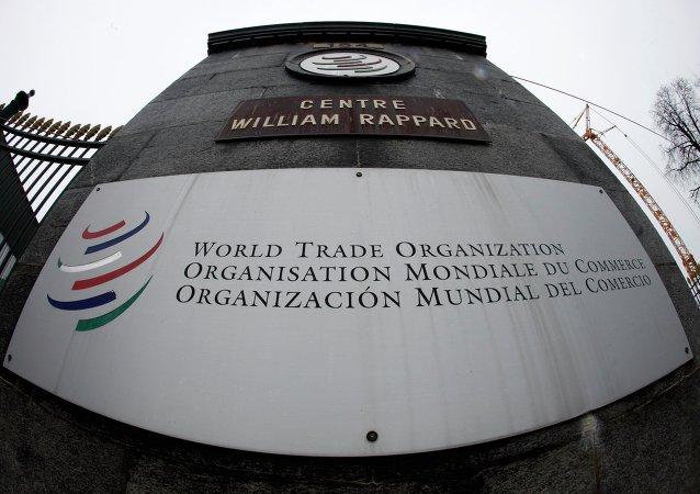 中国商务部部长: 中国坚决反对肆意曲解世贸组织规则行为