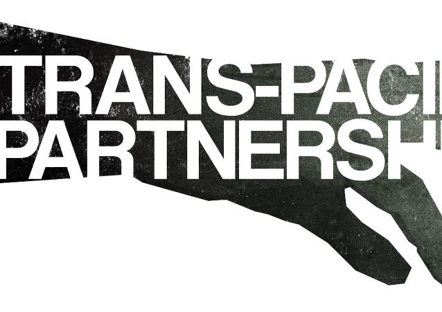 跨太平洋夥伴關係協定
