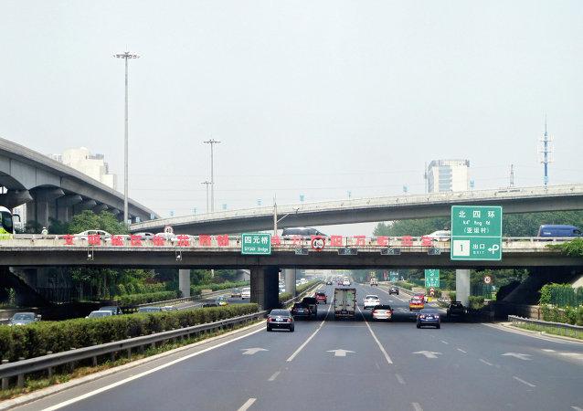 中國與「一帶一路」沿線國家已簽署了130余份運輸協定
