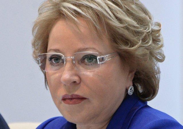 俄外交部談上院主席赴美簽證:美國的行為違反國際法