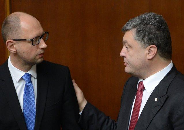 彼得•波羅申科和阿爾謝尼•亞採紐克