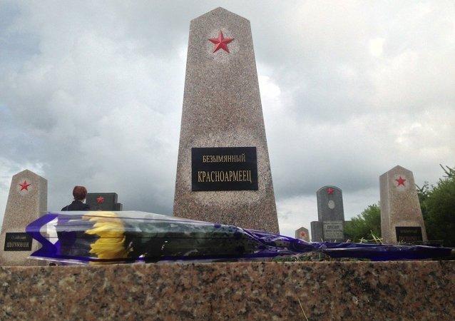 蘇聯烈士墓