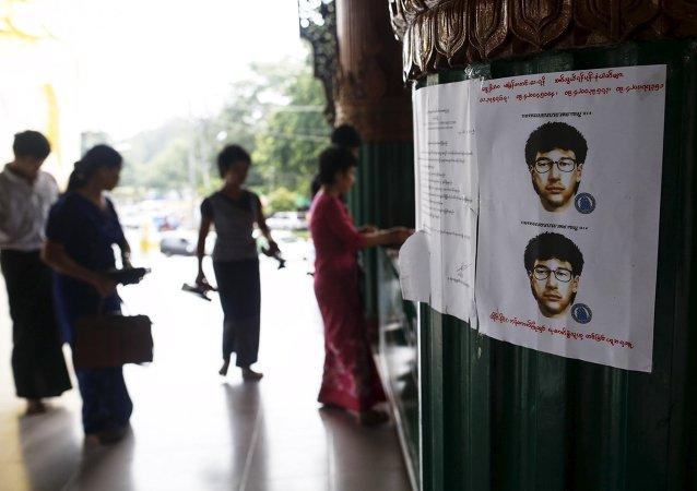 泰國警方確認曼谷爆炸案存在「維族痕跡」