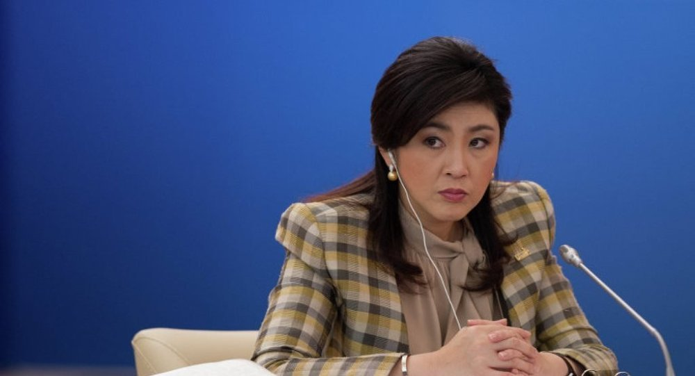 泰国前总理英拉就贪污案出庭作证