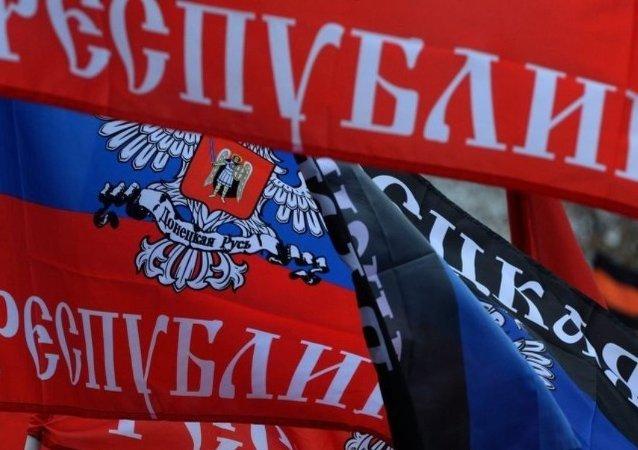 頓涅茨克人民共和國政府宣佈烏安全局將軍向共和國投誠