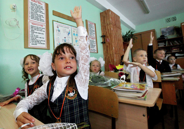 俄罗斯小学生