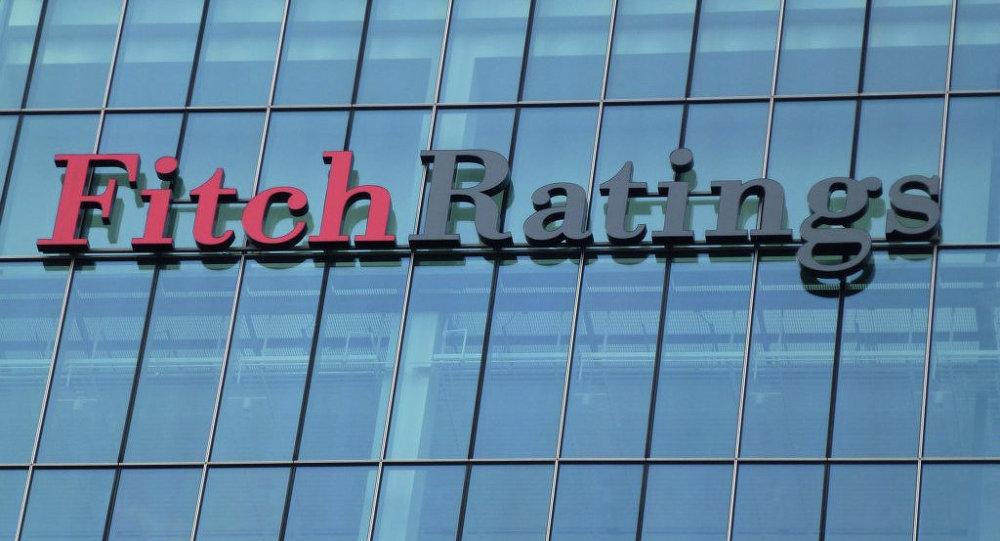 专家:惠誉上调俄信用评级决定将有助于向市场吸引投资