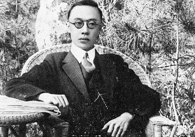 中国末代皇帝溥仪珍贵日记将在俄哈巴罗夫斯克出版